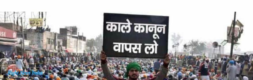 पंजाब के वकील ने जहर खाया, लिखा- काले कानूनों से ठगा महसूस कर रहे किसान; अब तक तीसरी आत्महत्या   Right News India